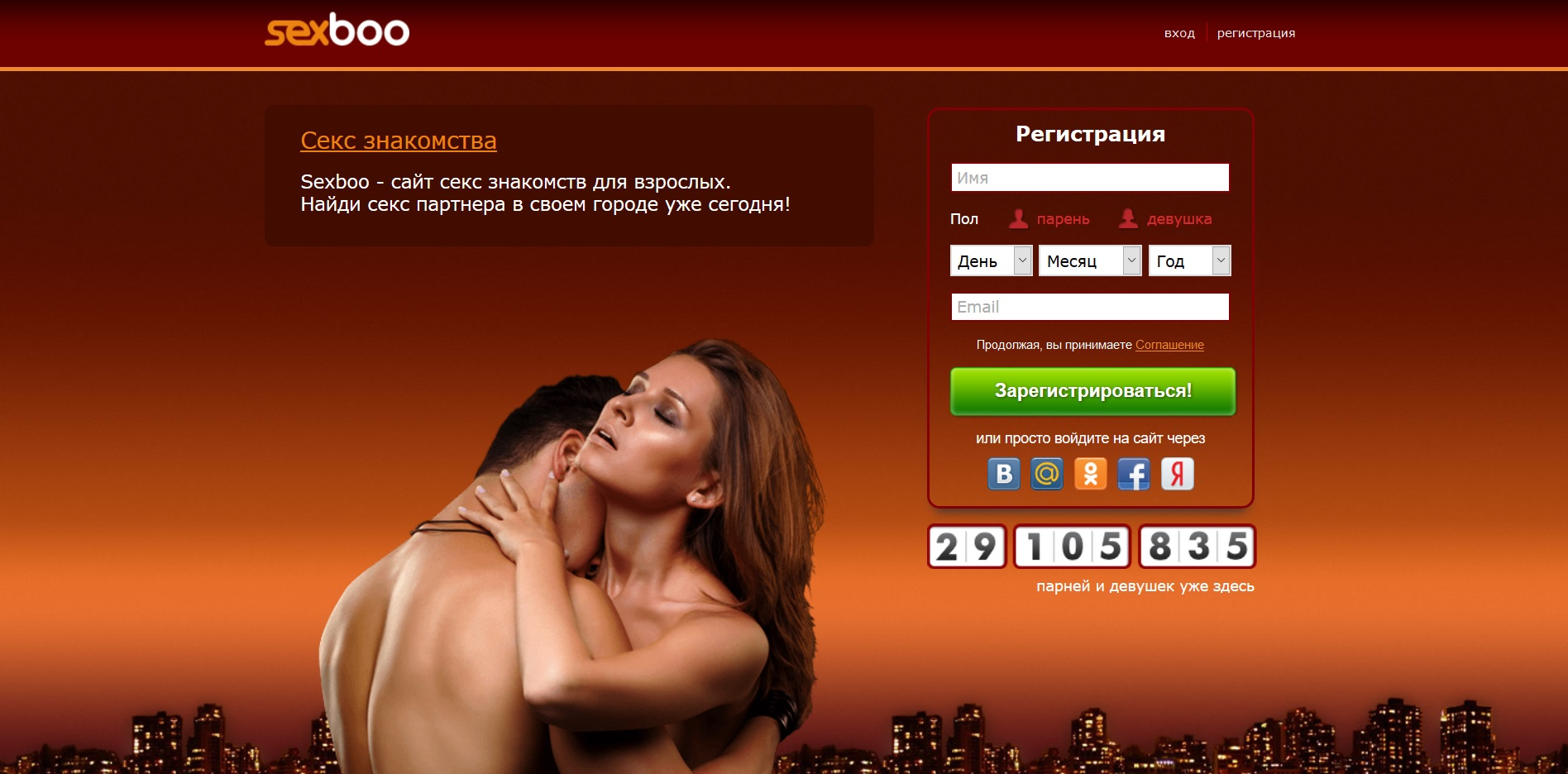 Related www sexbook ru порно онлайн