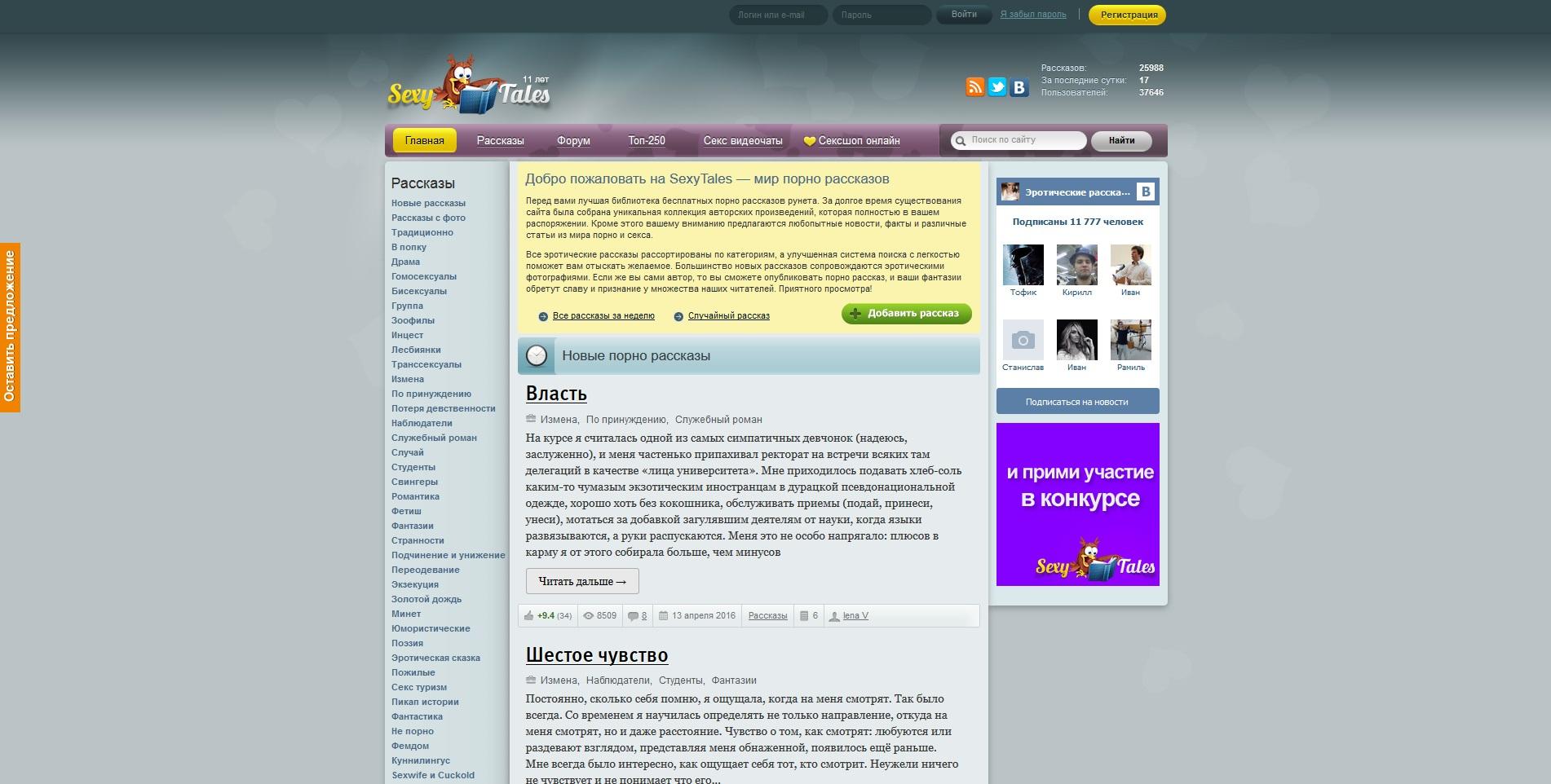 Сайт порнк орг 25 фотография