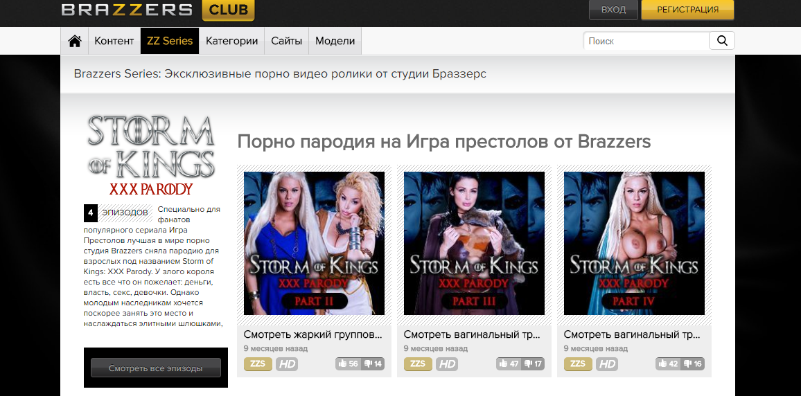 Русские и зарубежные порно сайты